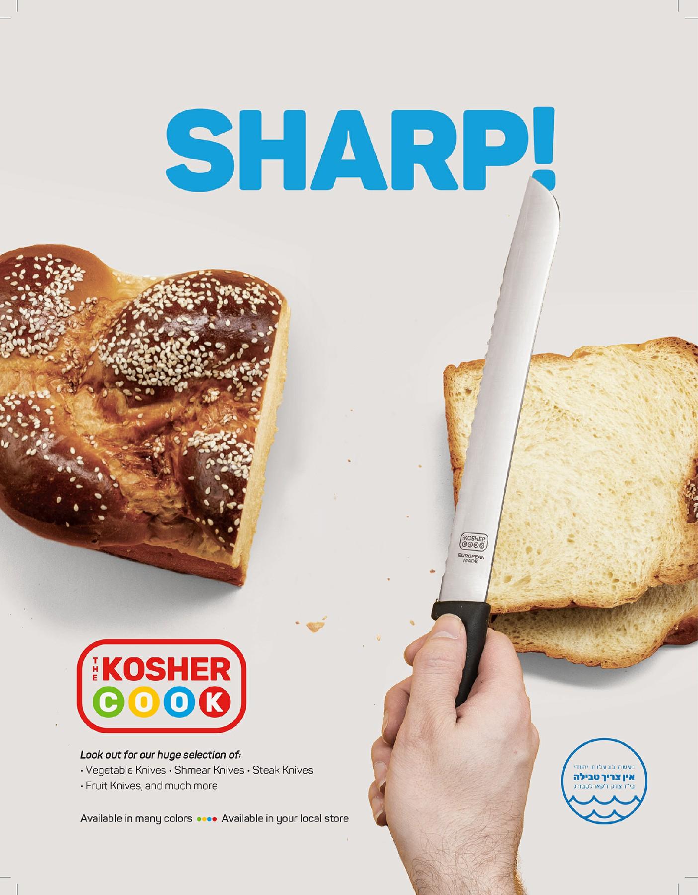 Kosher Cook Ad 2018 - Rosh Hashana - 8.5 X 11