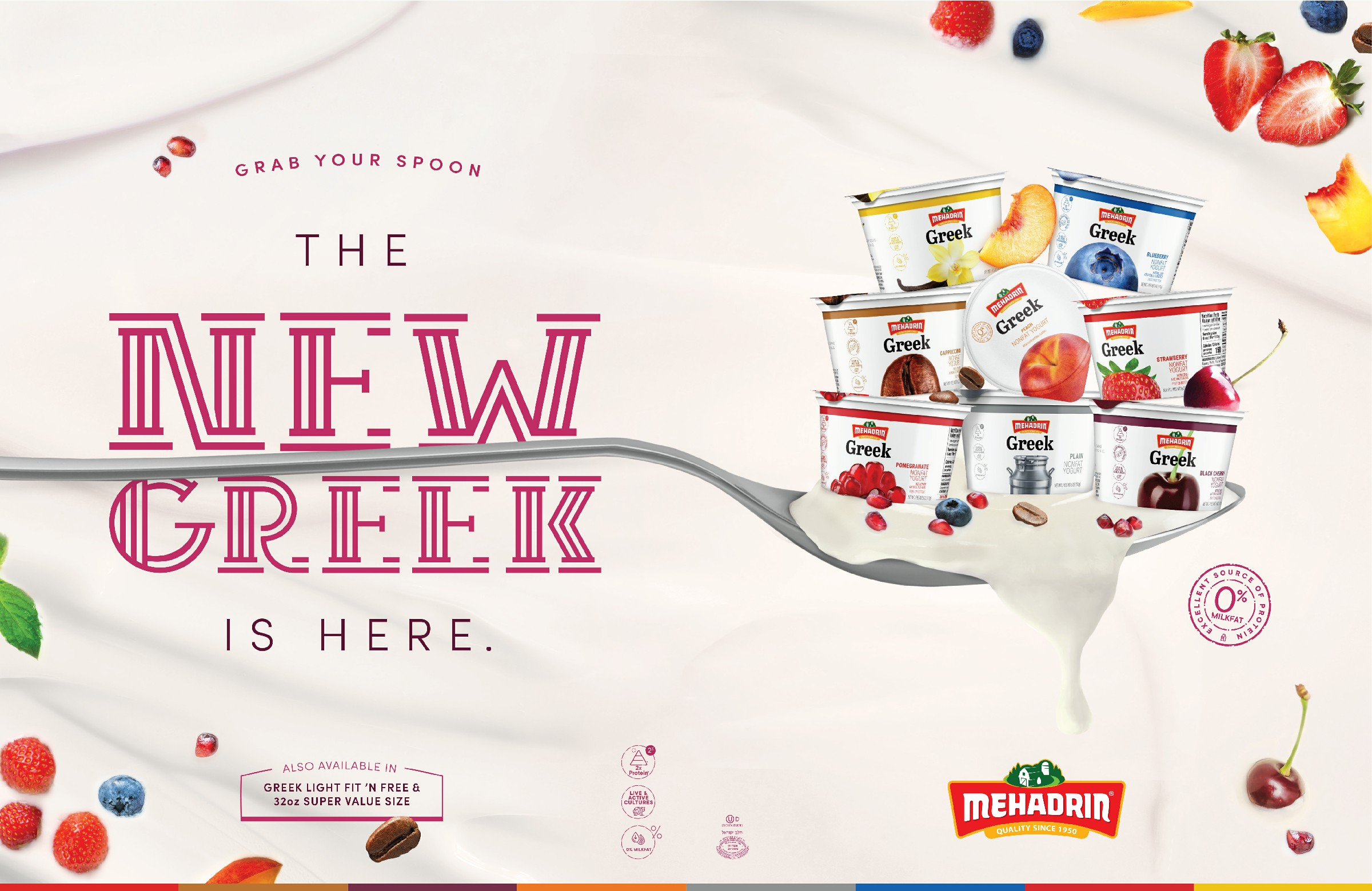 Mehadrin Greek_Reveal Ads-1